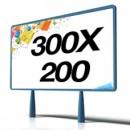 Manifesti 300x200 - a partire da € 5,00 cad (2 Fogli)